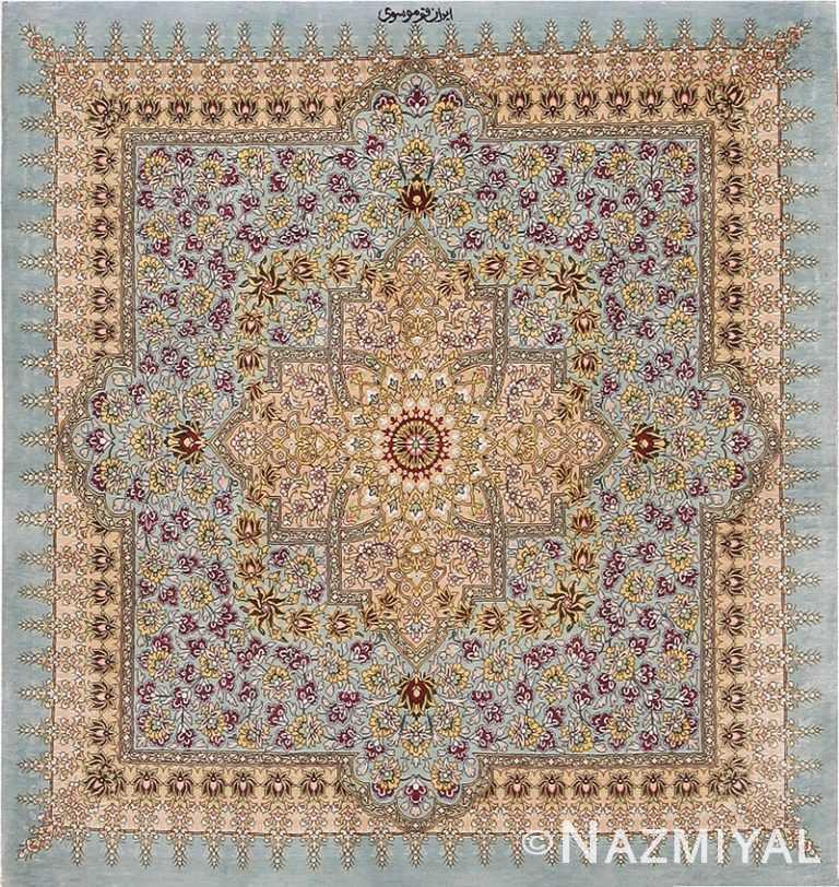 Square Silk Vintage Persian Qum Rug 70793 by Nazmiyal NYC