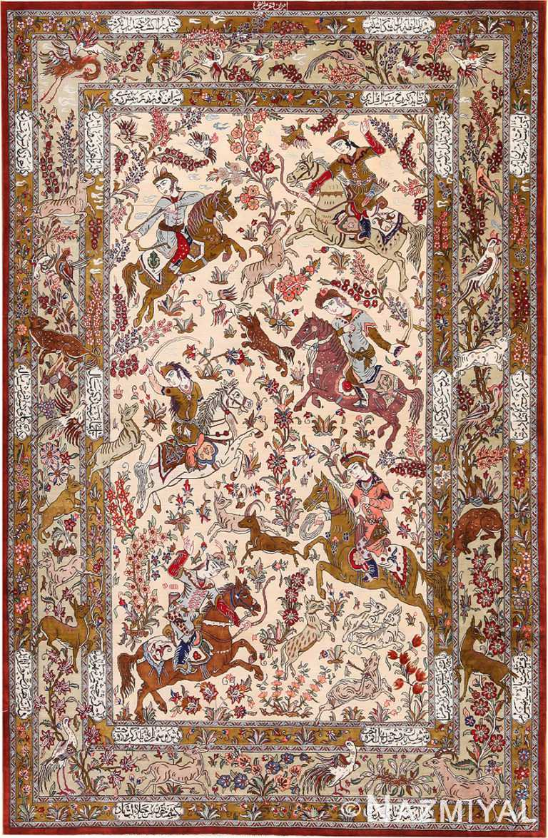 Hunting Scene Silk Vintage Persian Qum Rug 70792 by Nazmiyal NYC