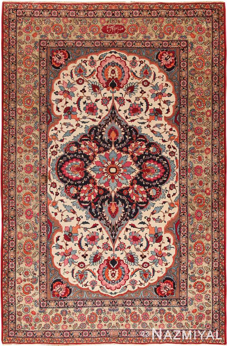 Small Antique Persian Kerman Rug 70768 by Nazmiyal NYC