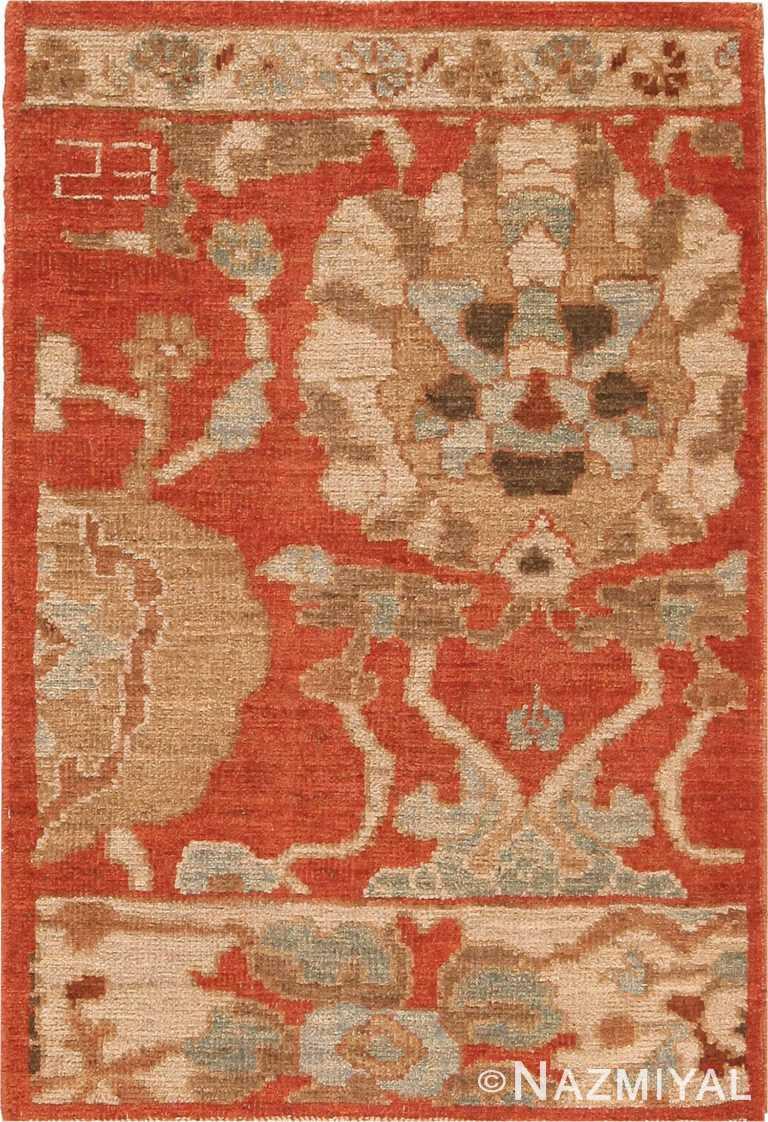 Custom Oriental Sultanabad Persian Rug Sample 60586 by Nazmiyal Antique Rugs