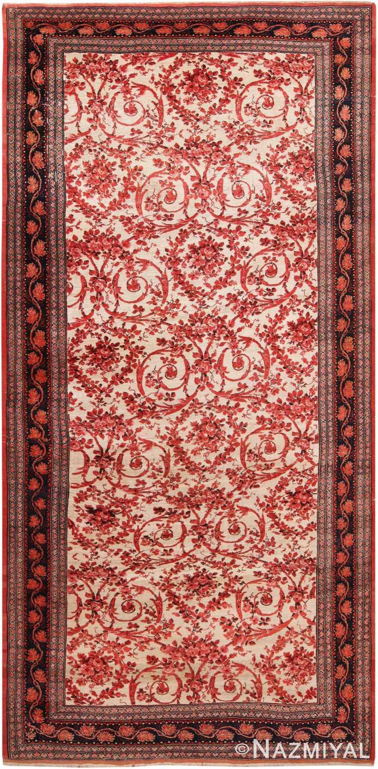 Ivory Background Antique Persian Halavai Bidjar Rug 70663 by Nazmiyal Antique Rugs