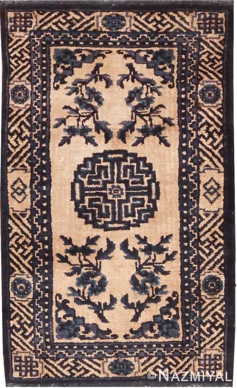 Small Ivory And Blue Antique Chinese Rug 70882 by Nazmiyal Antique Rugs